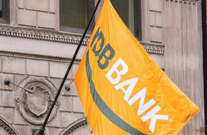 Israeli Bank In The Us Strengthens Ties