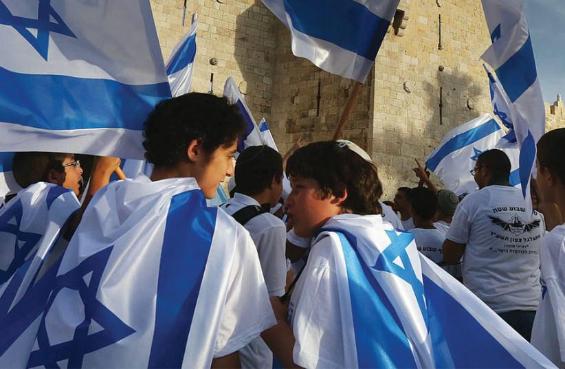 A new Zionism (photo credit: MARC ISRAEL SELLEM)