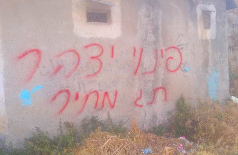 """Price Tag"" attack in the Palestinian village of Einabus (photo credit: EINABUS CITY COUNCIL)"