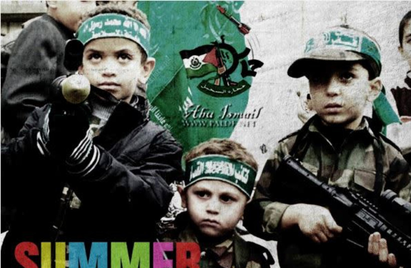 An anti-BDS poster calling on Palestinians to free Gaza from Hamas (photo credit: STRATEGIC AFFAIRS MINISTRY)
