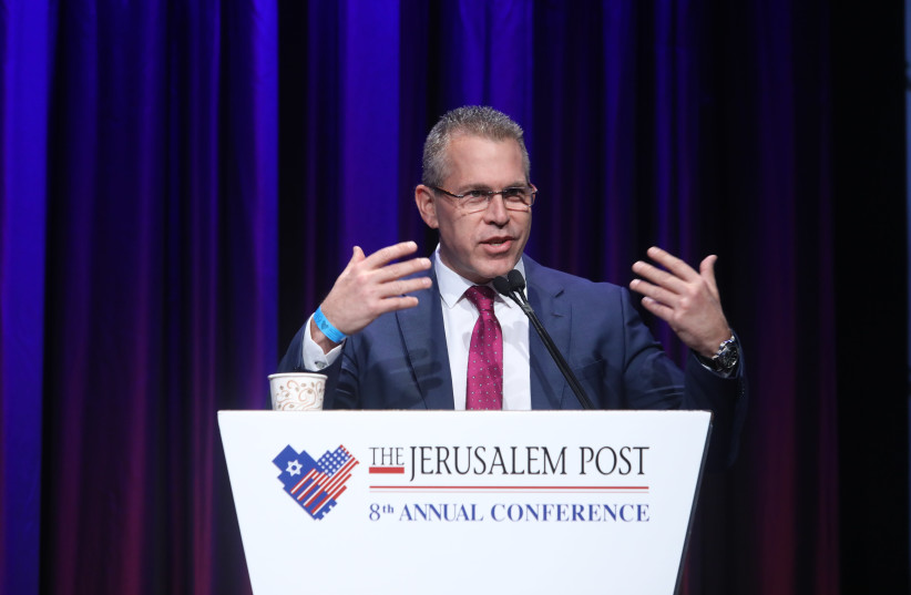 Minister Gilad Erdan speaks at the Jerusalem Post Conference (photo credit: MARC ISRAEL SELLEM/THE JERUSALEM POST)