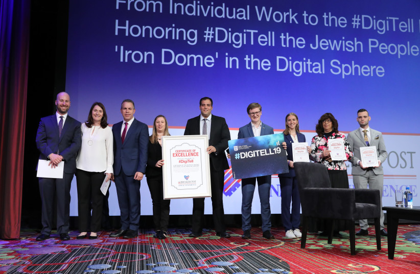 The Digitell network for pro-Israel Online Activism at the Jerusalem Post annual conference in New York (photo credit: MARC ISRAEL SELLEM/THE JERUSALEM POST)