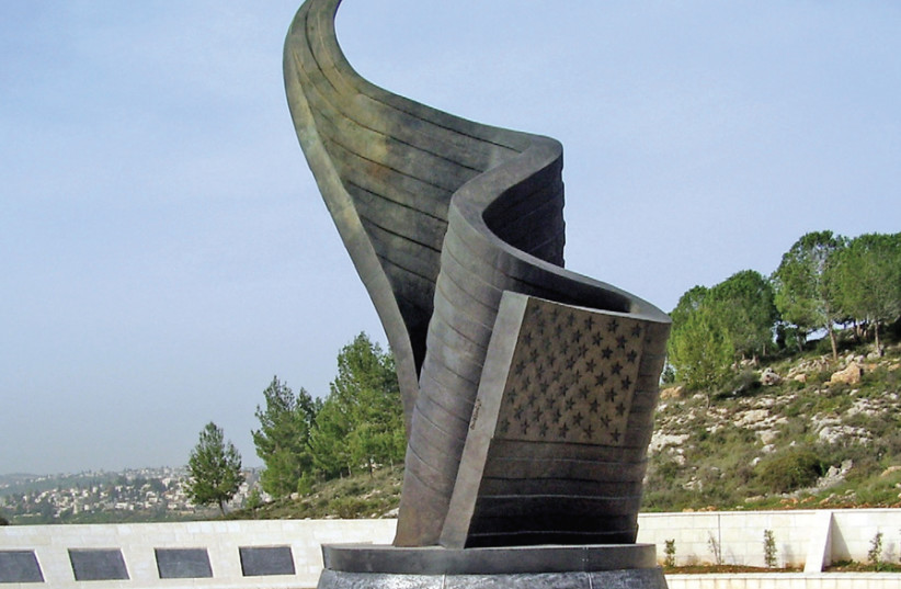THE 9/11 Living Memorial Plaza, a cenotaph located on a hill in the Ramot neighborhood. (photo credit: Wikimedia Commons)