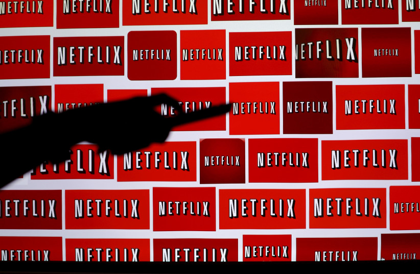 The Netflix logo is shown in this illustration photograph in Encinitas, California (photo credit: REUTERS)