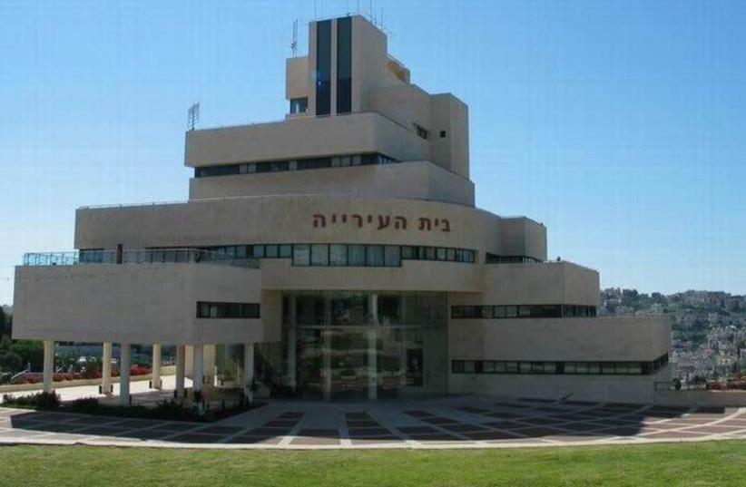 Nof HaGalil city hall (photo credit: WIKIMEDIA COMMONS/BENY SHLEVICH)