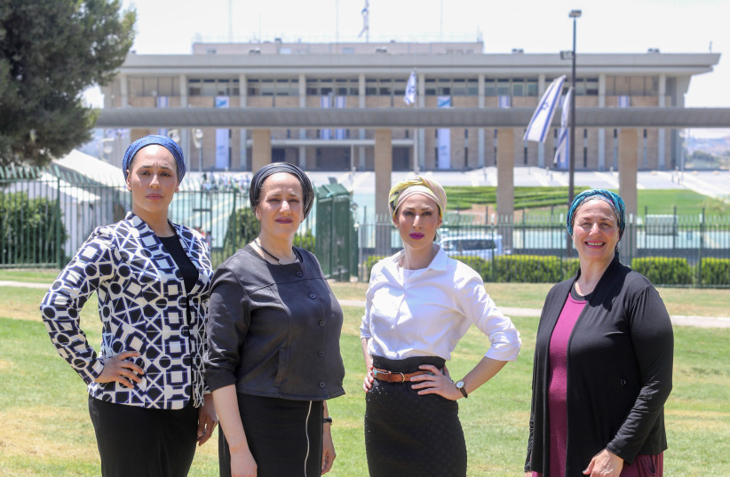 The Ambash wives posing in front of the Knesset (photo credit: MARC ISRAEL SELLEM/THE JERUSALEM POST)