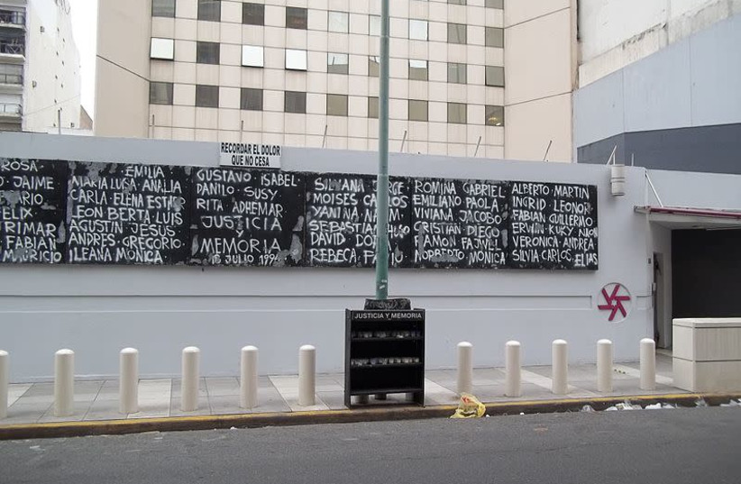 A memorial to the victims of the 1994 AMIA bombing (photo credit: Wikimedia Commons)