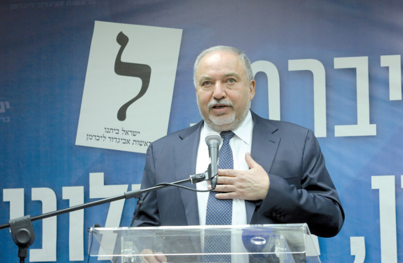 Yisrael Beytenu leader Avigdor Liberman: What is his game plan for the next election? (photo credit: MARC ISRAEL SELLEM)