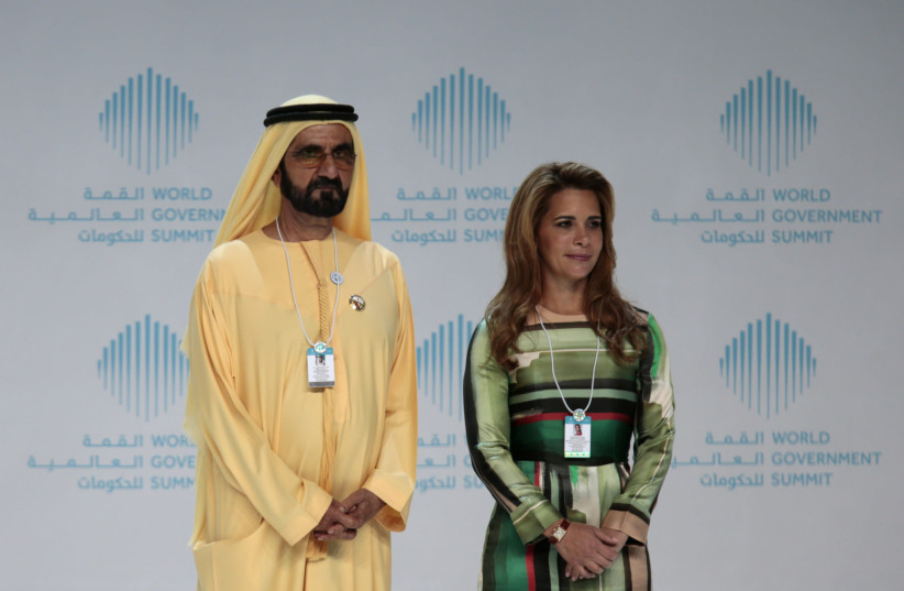 Child custody verdict delivered in battle between Dubai ruler and ex-wife