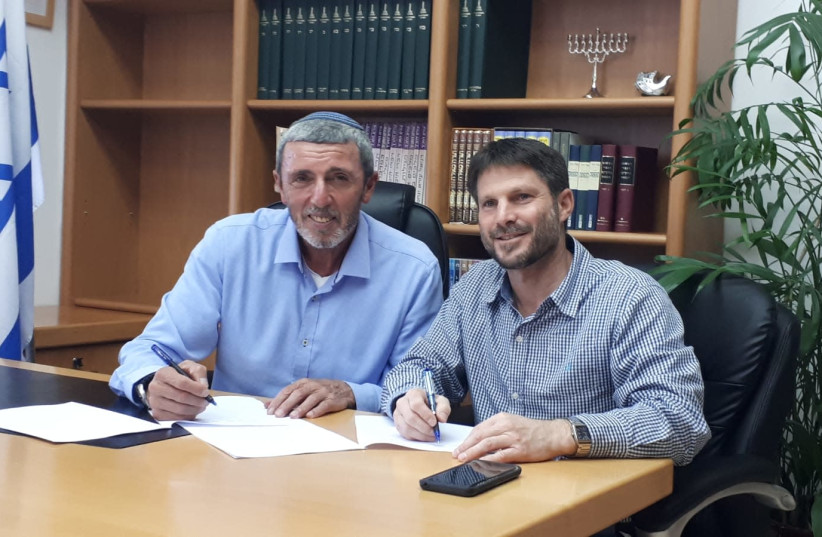 Bayit Yehudi and National Union agree to run on joint list (photo credit: OFFICE OF EDUCATION MINISTER RABBI RAFI PERETZ)
