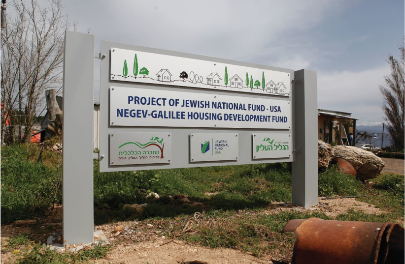 JNF says it is building new homes in Israel's north and south (photo credit: Courtesy)
