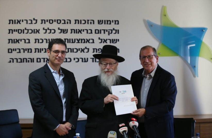 Health Ministry director-general Moshe Bar-Siman-Tov, Deputy Health Minister Ya'acov Litzman and Prof. Ran Tur-Kaspa (photo credit: HEALTH MINISTRY)