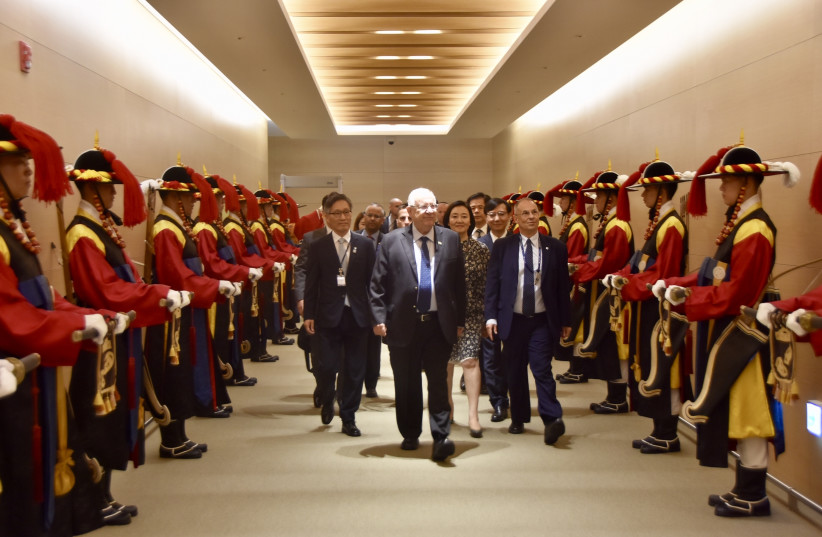 Reuven Rivlin visits South Korea (photo credit: Courtesy)