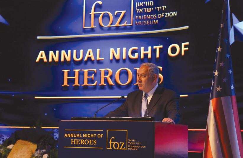PRIME MINISTER Benjamin Netanyahu at the Annual Night of Heroes event in May in Jerusalem (photo credit: DAVID SAAD)
