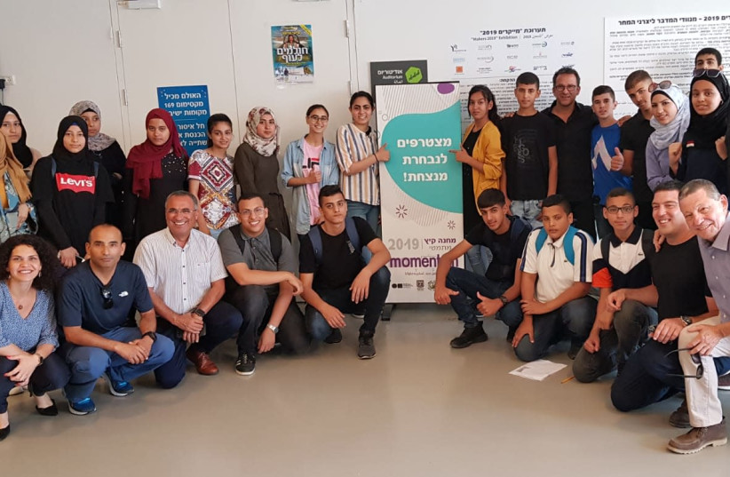 "Bedouin participants in Social Finance Israel's ""Momentum"" program (photo credit: PR)"