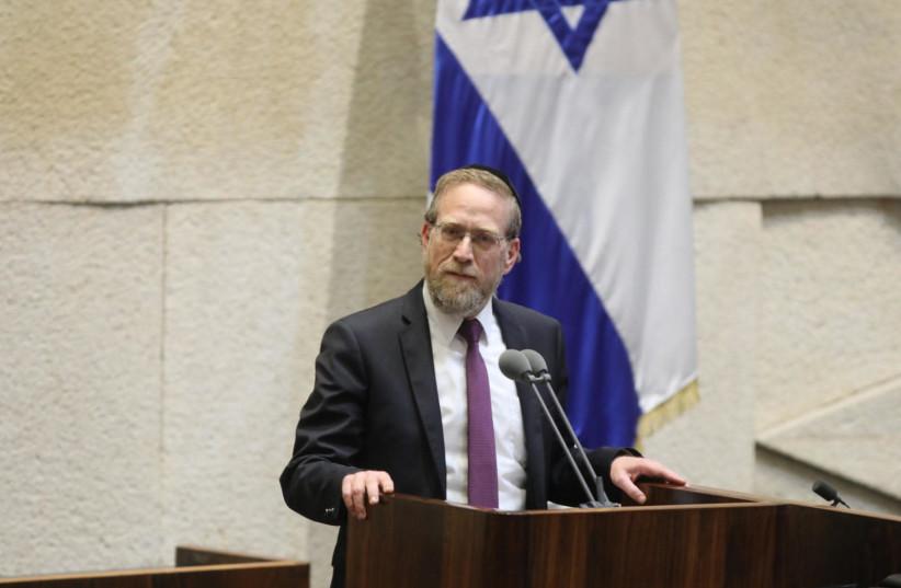 MK Yitzhak Pindrus (photo credit: COURTESY/OFFICE OF MK YITZHAK PINDRUS)