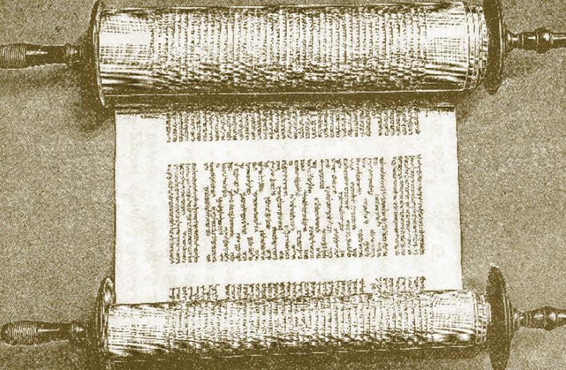 A TORAH SCROLL. (photo credit: Wikimedia Commons)