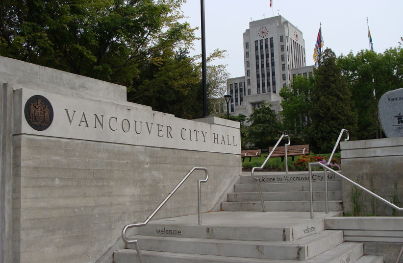 Vancouver City Hall in Canada. (photo credit: Wikimedia Commons)