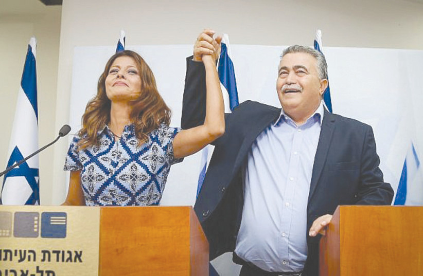 Amir Peretz (R) and Orly Levy Abecassis (L) (photo credit: ROY ALIMA/ FLASH 90)