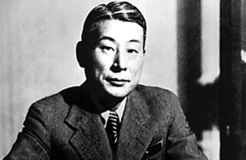 "Japanese diplomat Sugihara Chiune, known as ""Japanese Oskar Schindler."" (photo credit: Wikimedia Commons)"