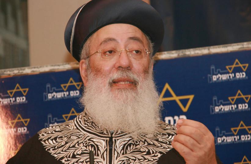 Jerusalem's chief rabbi visits Bahrain on unprecedented trip - Jerusalem Post
