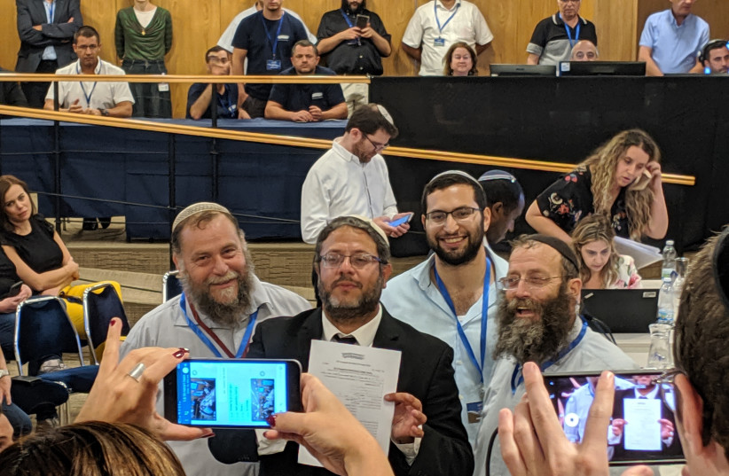 The far-right Otzma Yehudit Party registers for the September elections (photo credit: DAVID DIMOLFETTA)