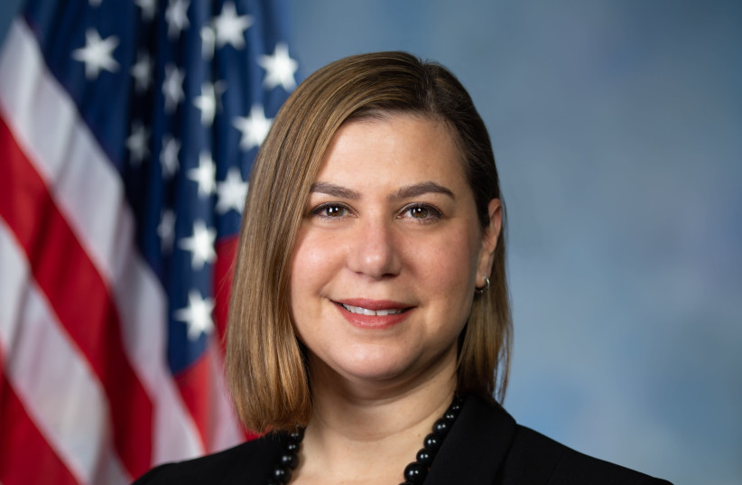 Rep. Elissa Slotkin (D-Mich) (photo credit: WIKIPEDIA)