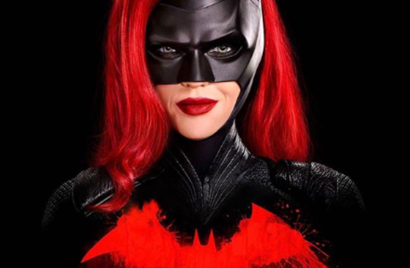 Batwoman (photo credit: INSTAGRAM)