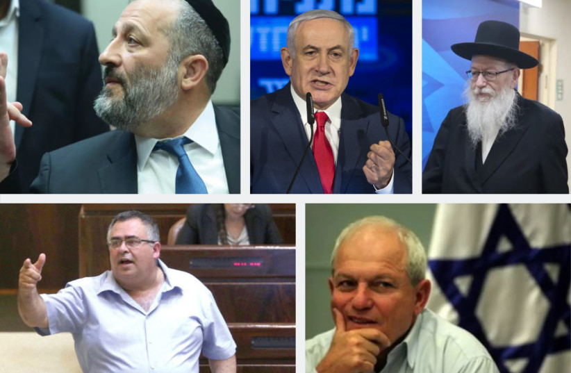 The five Israeli politicians facing criminal charges (photo credit: JPOST STAFF)