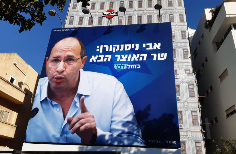 Likud hangs fake Blue and White billboards depicting Avi Nissenkorn. (photo credit: Courtesy)