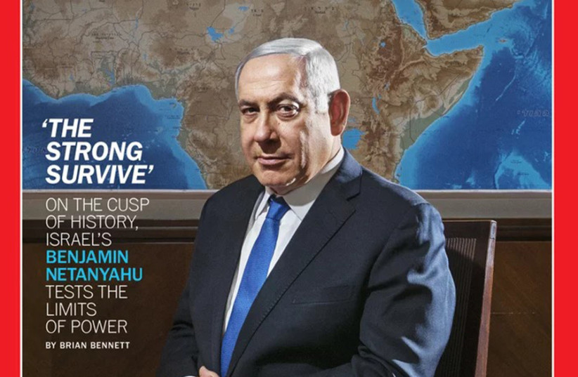 Time magazine featured Benjamin Netanyahu on its cover in July, as he became the country's longest-serving prime minister (photo credit: COURTESY TIME MAGAZINE)