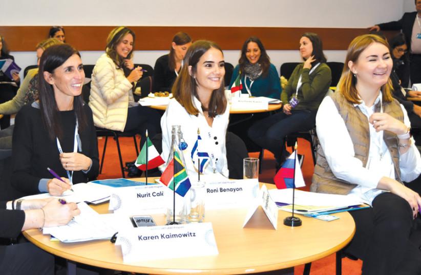 A TEACHER training seminar. (photo credit: WORLD ORT)