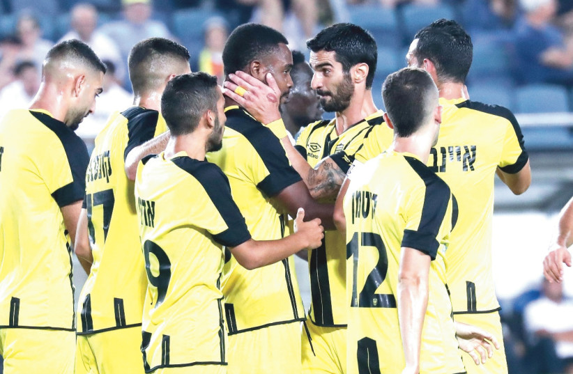 BEITAR JERUSALEM looks like a whole new team – both on and off the pitch – after a number of personnel changes, from the club's owner to executives to players, and improved results are bound to follow. (photo credit: DANNY MARON)