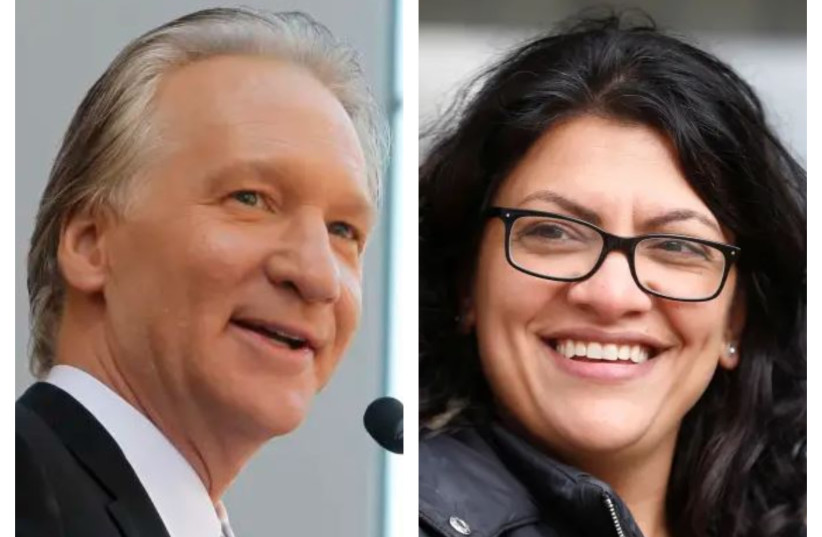 Collage of Comedian Bill Maher and US Congresswoman Rashida Tlaib. (photo credit: REUTERS/REBECCA COOK AND REUTERS/FRED PROUSER)