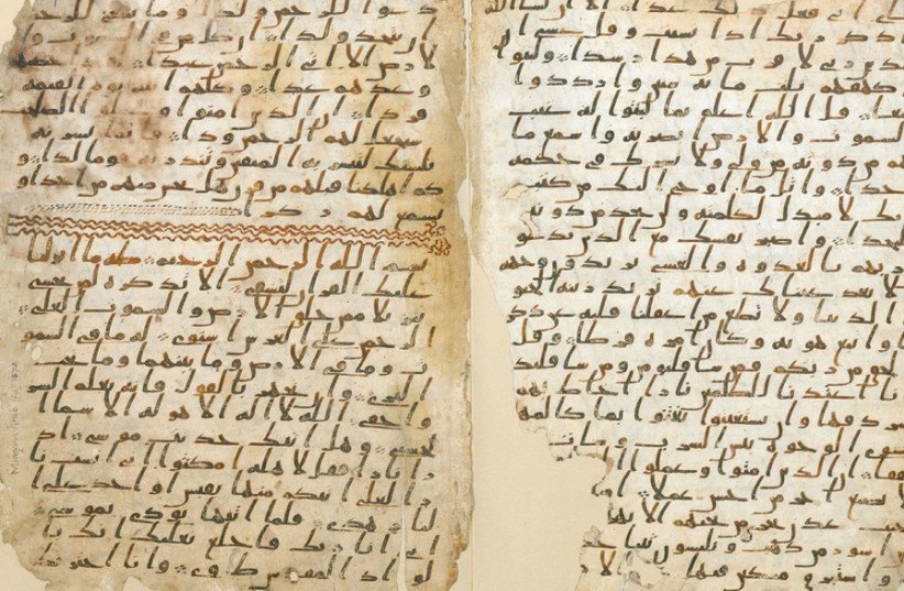 KORAN MANUSCRIPT, 7th century, held by the University of Birmingham – dated among the oldest in the world. (photo credit: Wikimedia Commons)