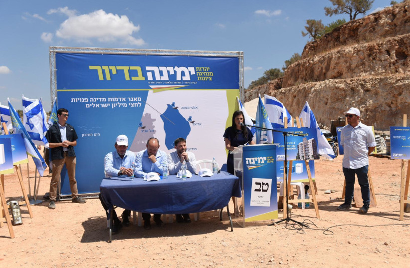 The Yemina party, and leaders Ayelet Shaked, Bezalel Smotrich, Naftali Bennett and Rafi Peretz, hold a press conference in Elkana, August 21, 2019.  (photo credit: Courtesy)