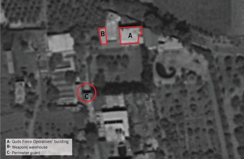 Iranian Quds Force sites in Aqrabeh, Syria, targeted to thwart killer drone attack (photo credit: IDF SPOKESPERSON'S UNIT)