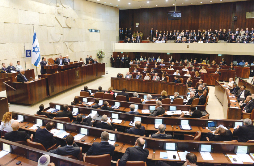 The Knesset  (photo credit: REUTERS)