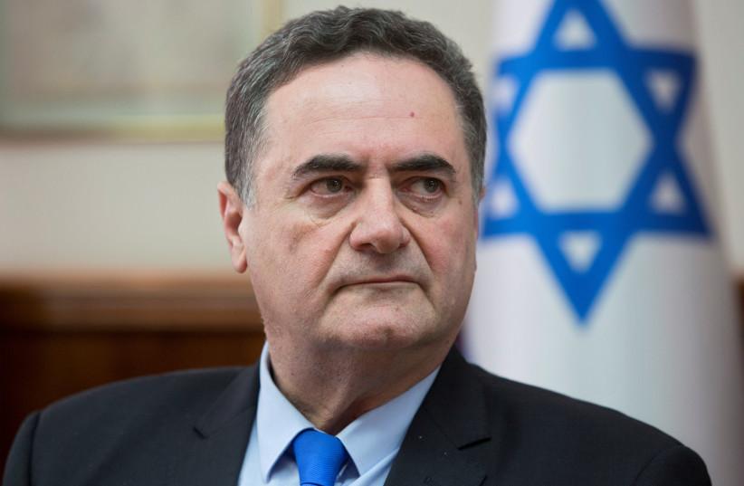 Le ministre israélien des Affaires étrangères Israel Katz (crédit photo: SEBASTIAN SCHEINER / POOL VIA REUTERS)