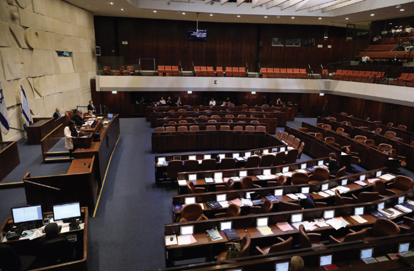 THE KNESSET building: Englargement in the offing? (photo credit: MARC ISRAEL SELLEM)