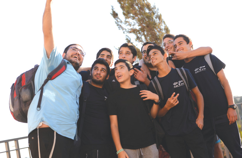 THE OU ISRAEL'S Makom Balev youth centers offer leisure-time activities and leadership programs for kids 10 to 18 who are students in the National Religious school system in Israel's periphery or are from depressed socio-economic areas (photo credit: Courtesy)