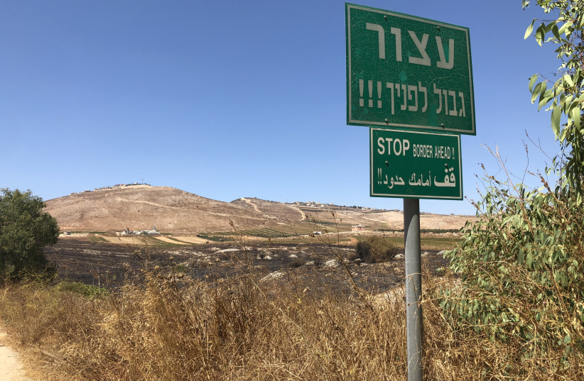 A sign warns that you are nearing the northern border with Lebanon (photo credit: ANNA AHRONHEIM)