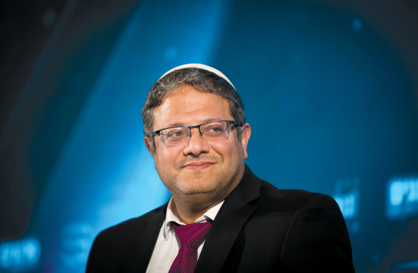 Itamar Ben Gvir (photo credit: YONATAN SINDEL/FLASH 90)