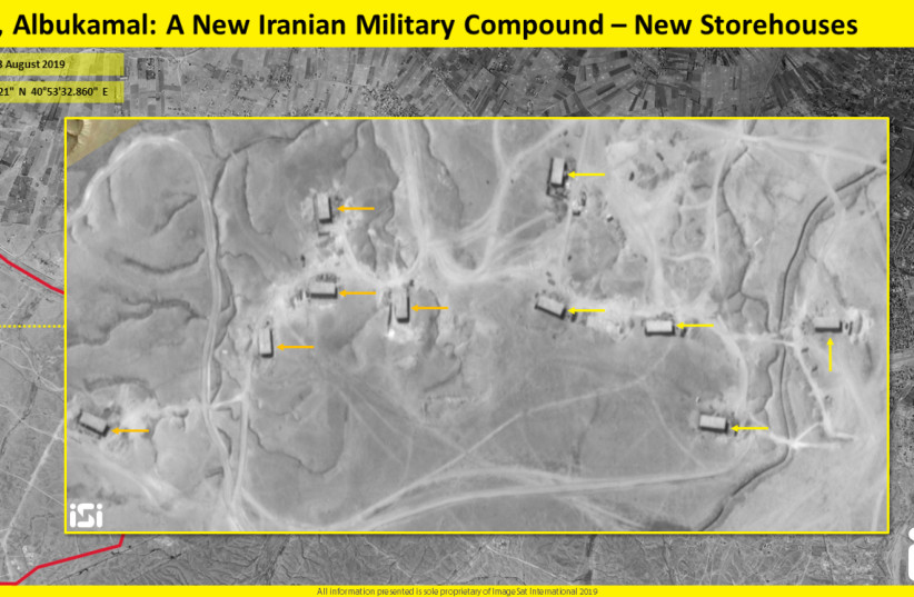 New Iranian missile storehouses in Syria (photo credit: IMAGESAT INTERNATIONAL (ISI))