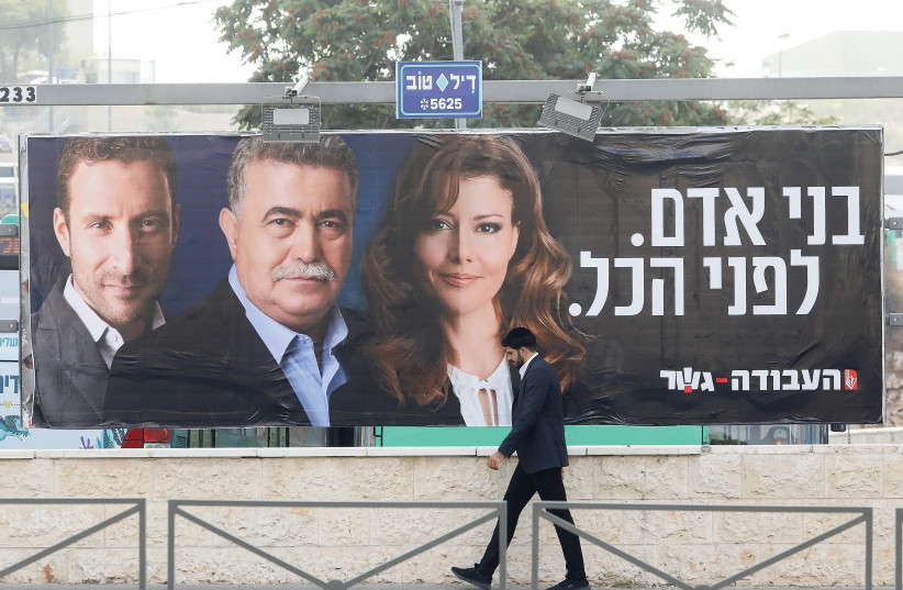 AN ELECTION campaign poster – is anyone paying attention?  (photo credit: MARC ISRAEL SELLEM/THE JERUSALEM POST)