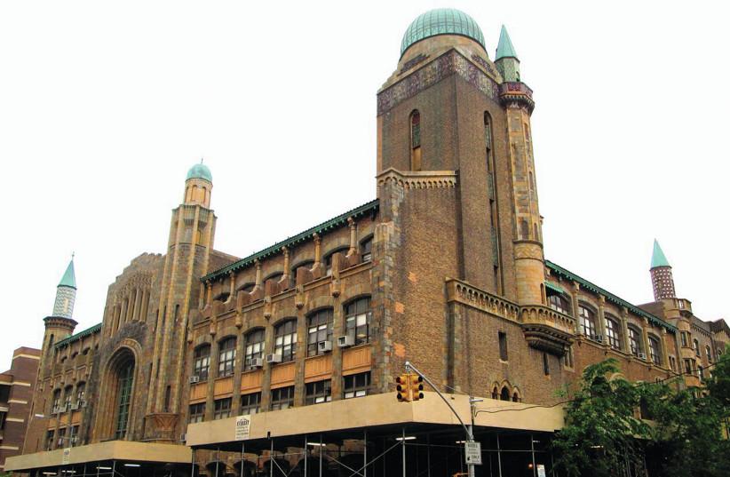 THE YESHIVA University High School for Boys in New York (photo credit: Wikimedia Commons)