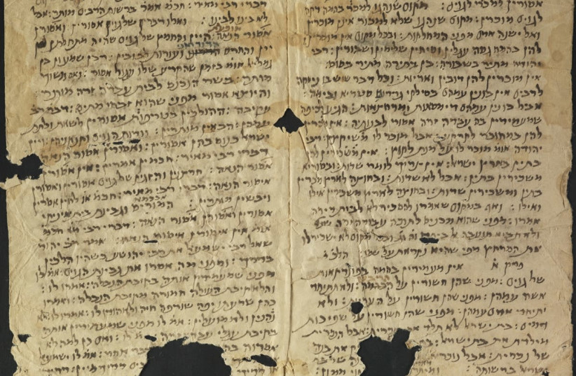 Mishnah Seder Nezikin (Order of Damages) from the Afghan Genizah (photo credit: NATIONAL LIBRARY OF ISRAEL)