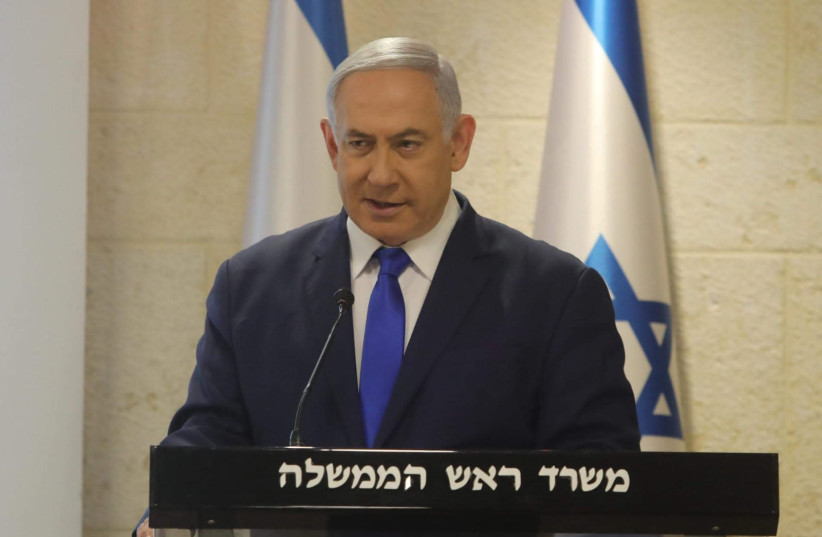 Prime Minister Benjamin Netanyahu reveals the Iranian nuclear bases uncovered by Israel, September 9 2019 (photo credit: MARC ISRAEL SELLEM)