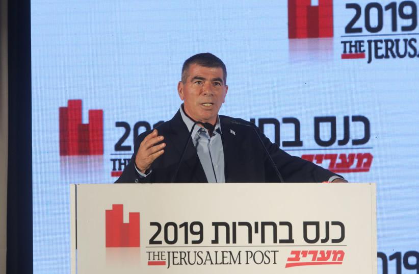 Blue and White MK Gabi Ashkenazi speaks at the The Jerusalem Post-Ma'ariv Elections Conference, September 11 2019 (photo credit: MARC ISRAEL SELLEM)