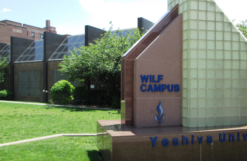 Yeshiva University's Wilf Campus where the Emil A. and Jenny Fish Center for Holocaust and Genocide Studies will be based. (photo credit: Wikimedia Commons)